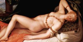 Лежащая женская фигура